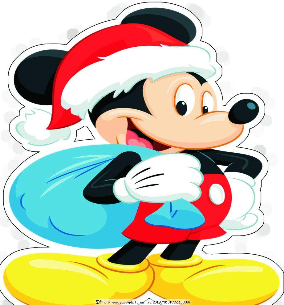 米老鼠 唐老鸭 迪士尼乐园 卡通 可爱 电视人物 动漫 儿童 动漫人物