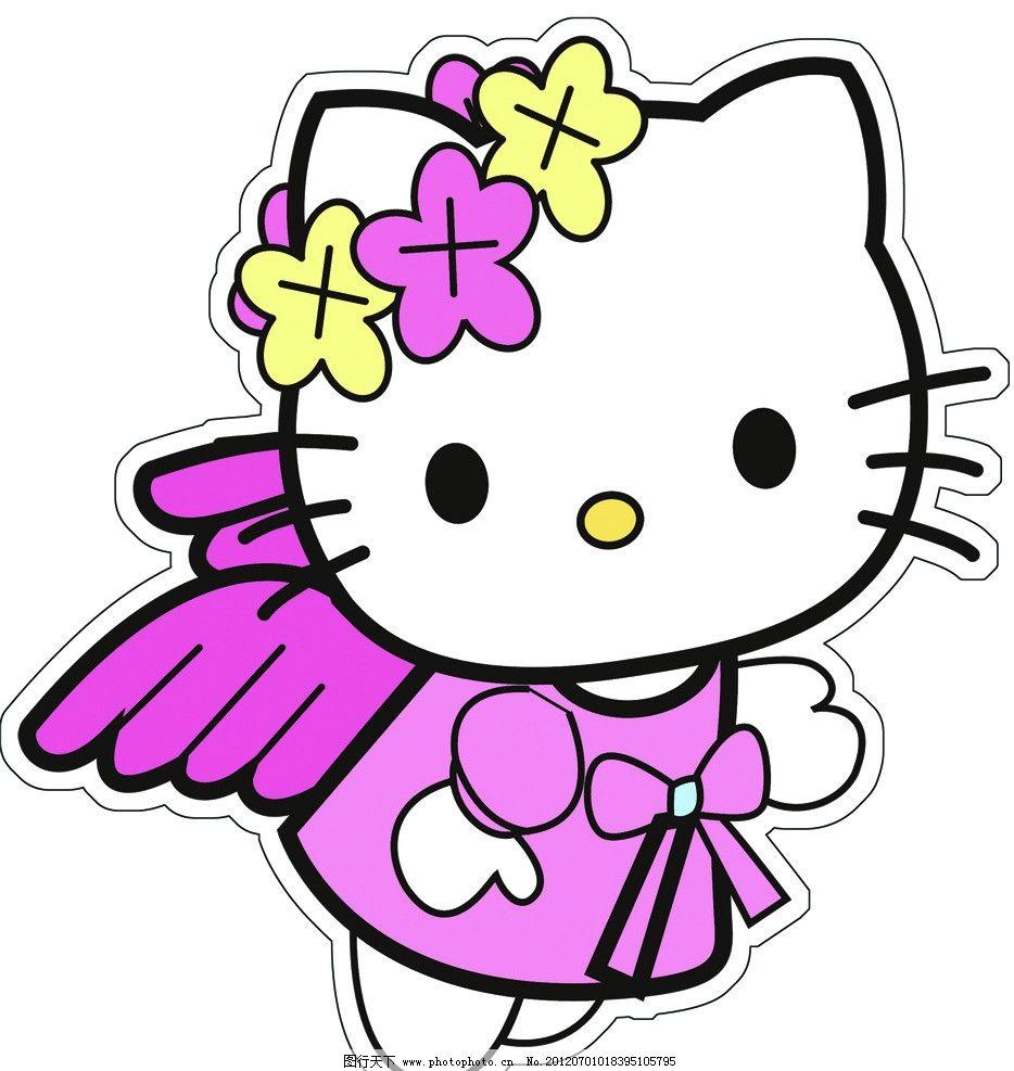 holle kitty 猫 卡通 可爱 电视人物 动漫 儿童 动漫人物 动漫动画