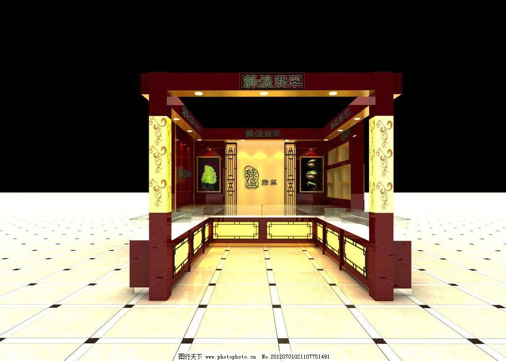 翡翠展柜 中式 展厅设计图片