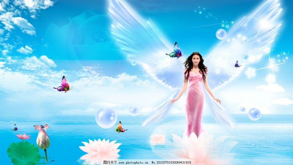 天使的翅膀图片图片