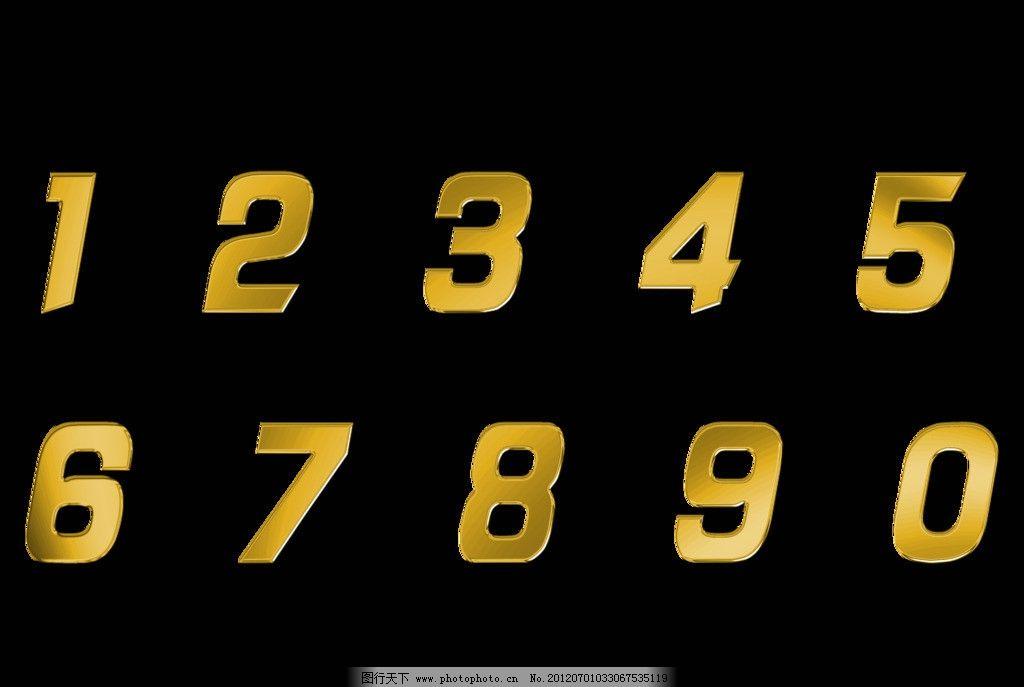 数字表示汉字_表示数字时用阿拉伯数字和汉字的区别