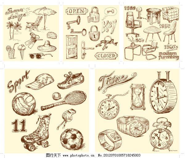 手绘风格生活物品矢量素材