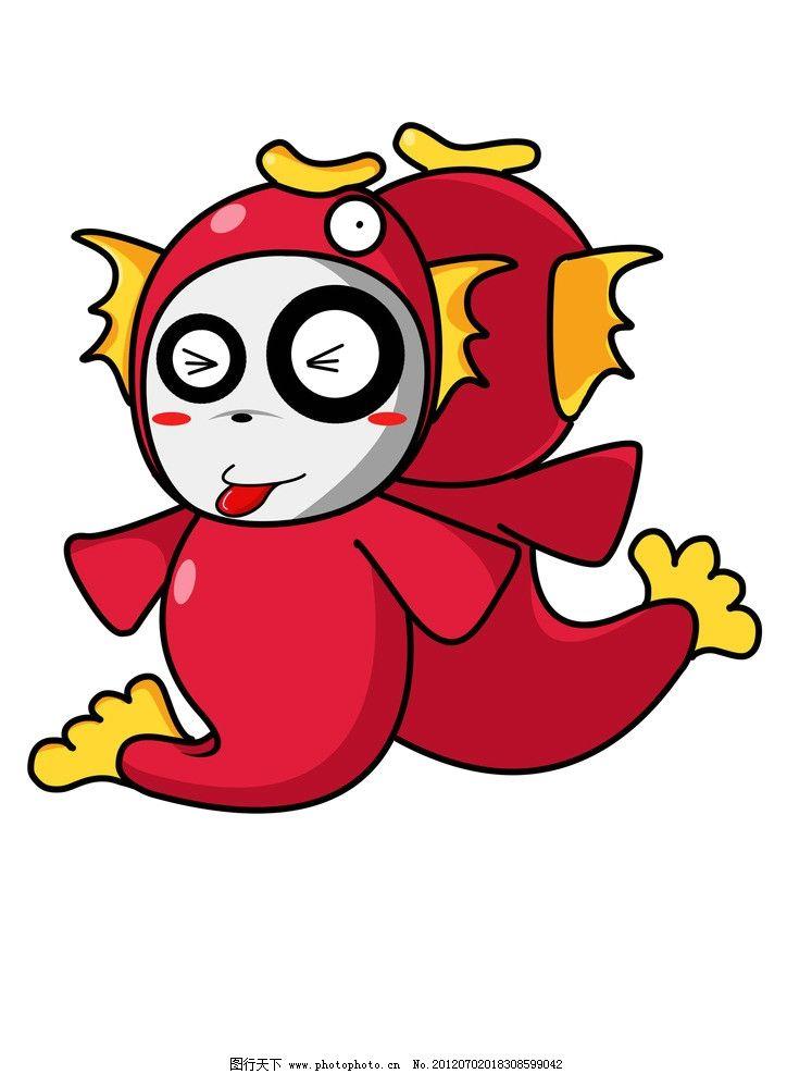 双鱼座萌龙 十二星座 萌龙 双鱼座 动漫人物 动漫动画 设计 300dpi