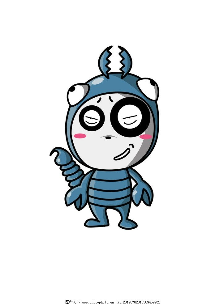 天蝎座萌龙 萌龙 十二星座 天蝎座 动漫人物 动漫动画 设计 300dpi