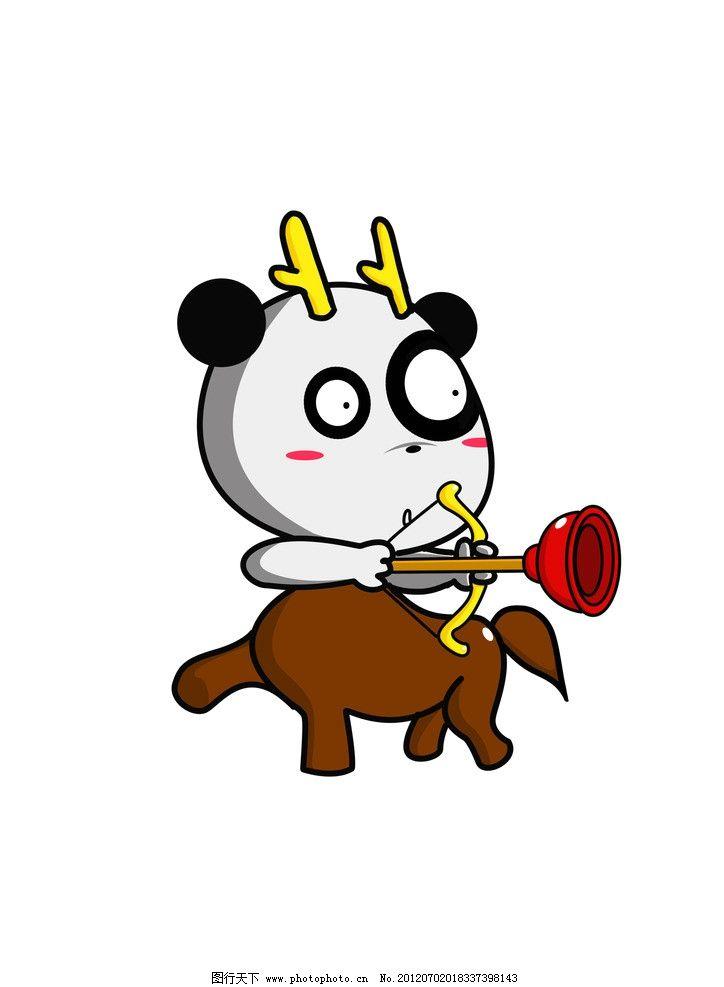 射手座萌龙 十二星座 萌龙 射手座 动漫人物 动漫动画 设计 300dpi