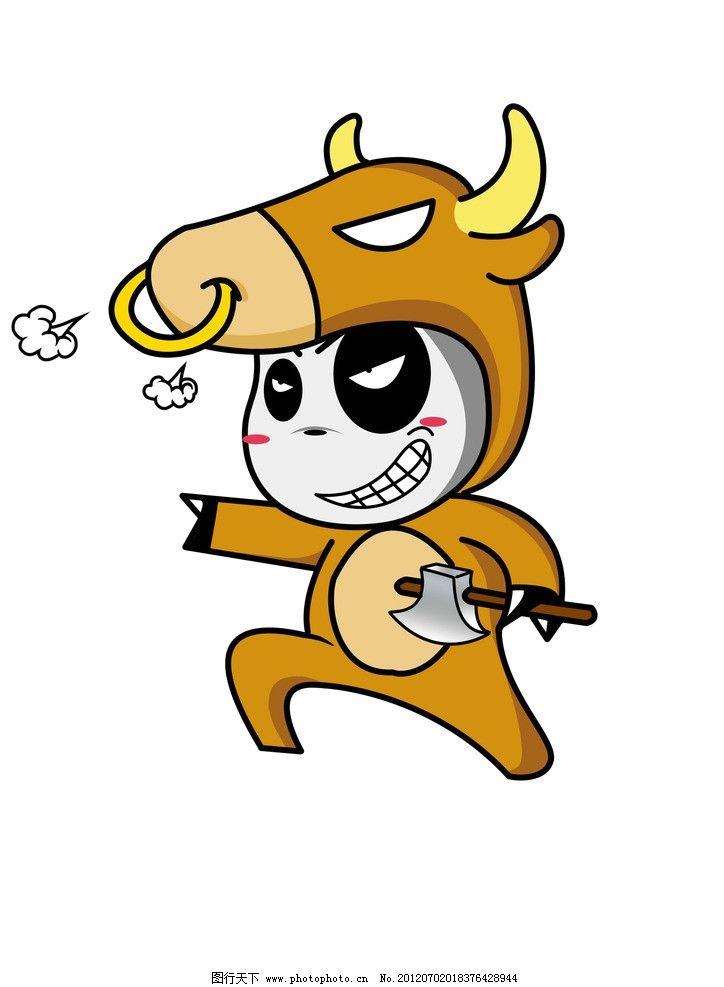 金牛座萌龙 十二星座 萌龙 金牛座 动漫人物 动漫动画 设计 300dpi