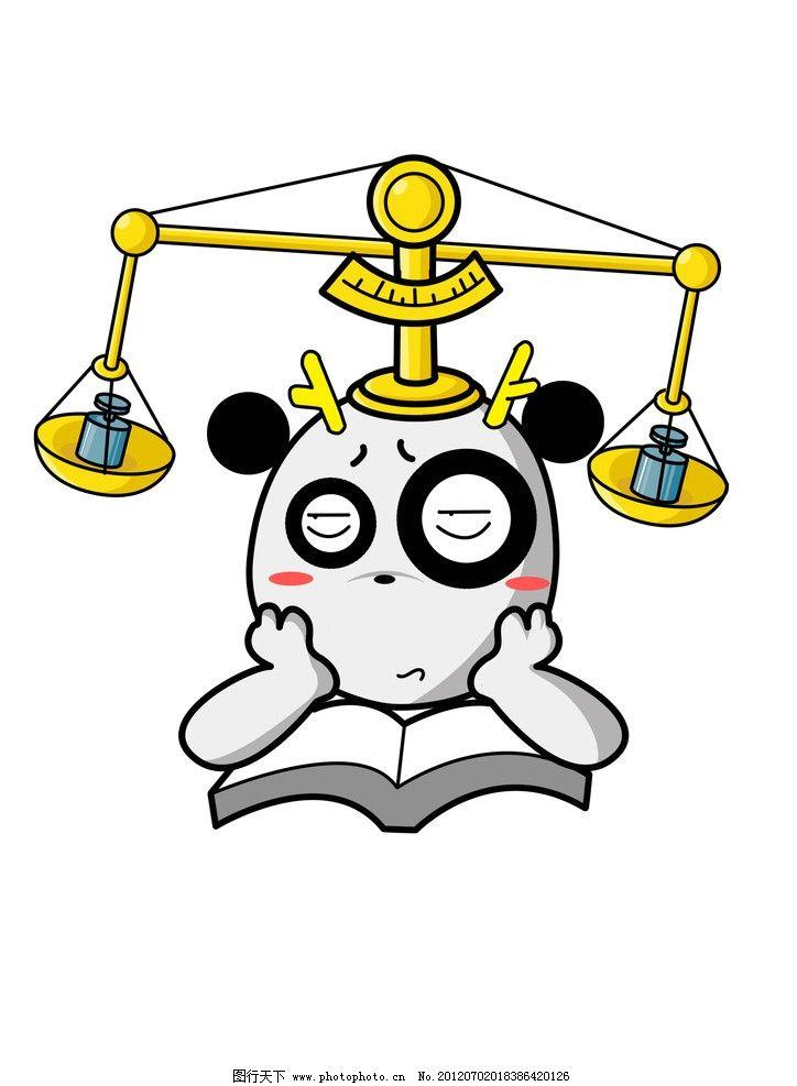 天秤座萌龙 萌龙 十二星座 天秤座 动漫人物 动漫动画 设计 300dpi