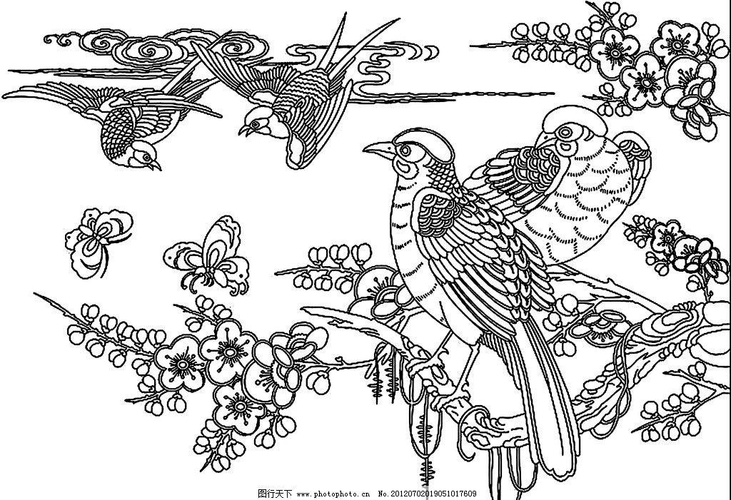 喜鹊 花 鸟 梅花 线条 绘画书法 文化艺术 设计 600dpi jpg
