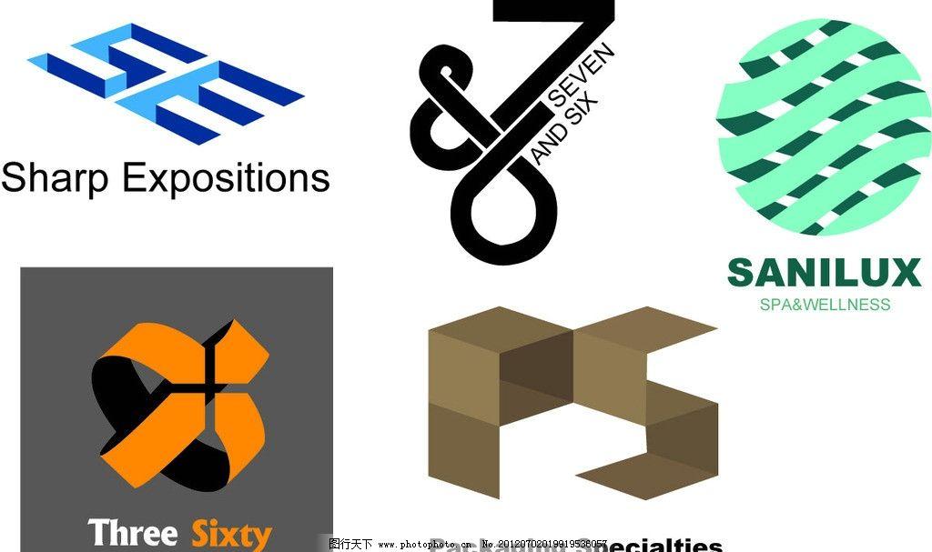 创意logo设计 矢量图标