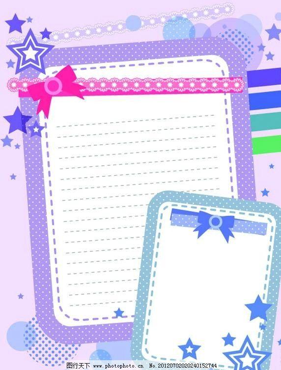 简笔画日记本手绘花边_信纸笔记背景 日记 矢量 广告 底纹 图案 图腾 线条 花纹 条纹