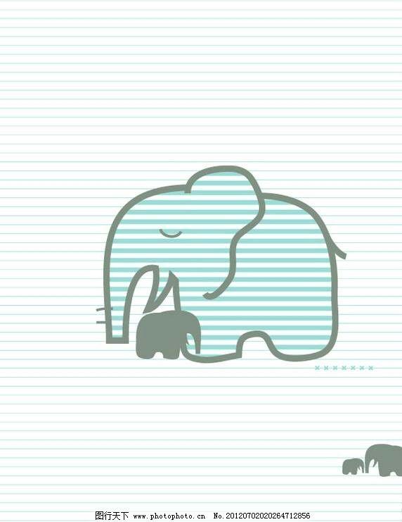 卡通大象背景图片_背景底纹_底纹边框_图行天下图库