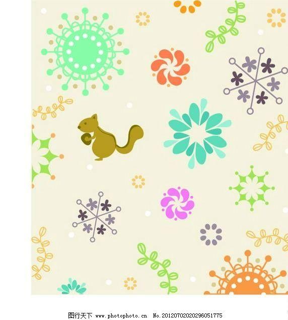 松树卡通背景 松鼠 小动物 花草      时尚 商业 设计 矢量 非主流