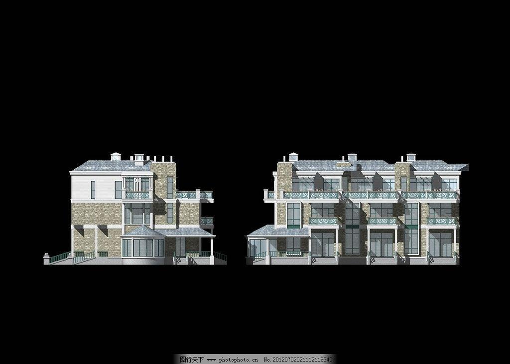 别墅外立面 3d设计