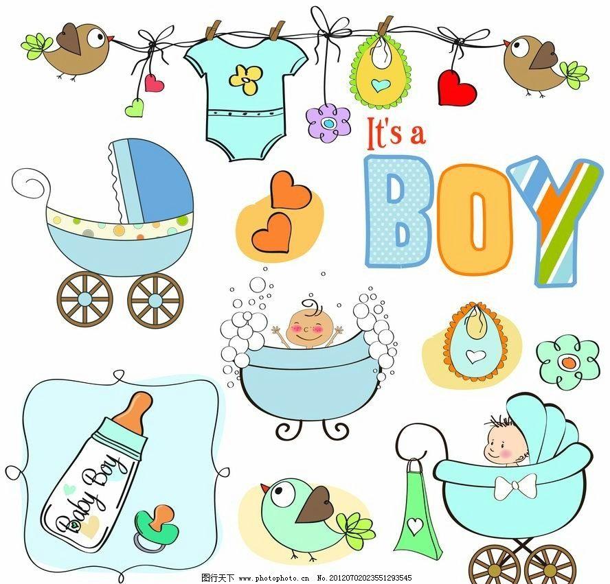 可爱婴儿宝宝用品 婴儿车 小鸟 奶瓶 婴儿衣服 晾衣架 爱心 花朵 花纹
