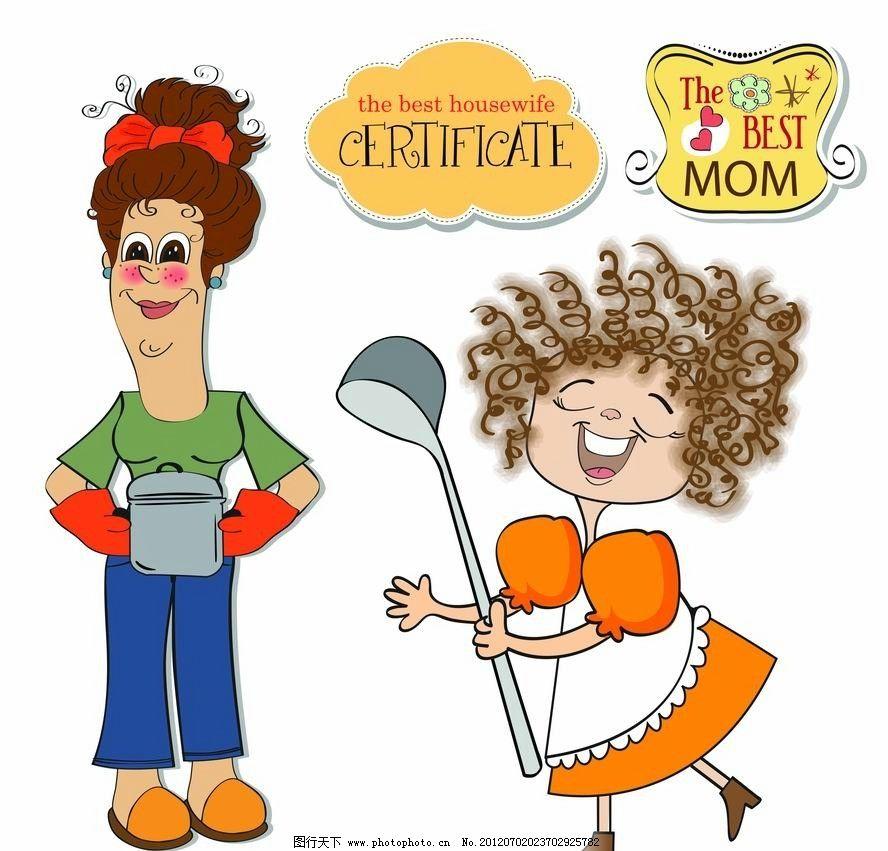厨师妈妈 厨师 妈妈 做饭 卡通 快乐 矢量 女孩剪影 妇女女性 矢量