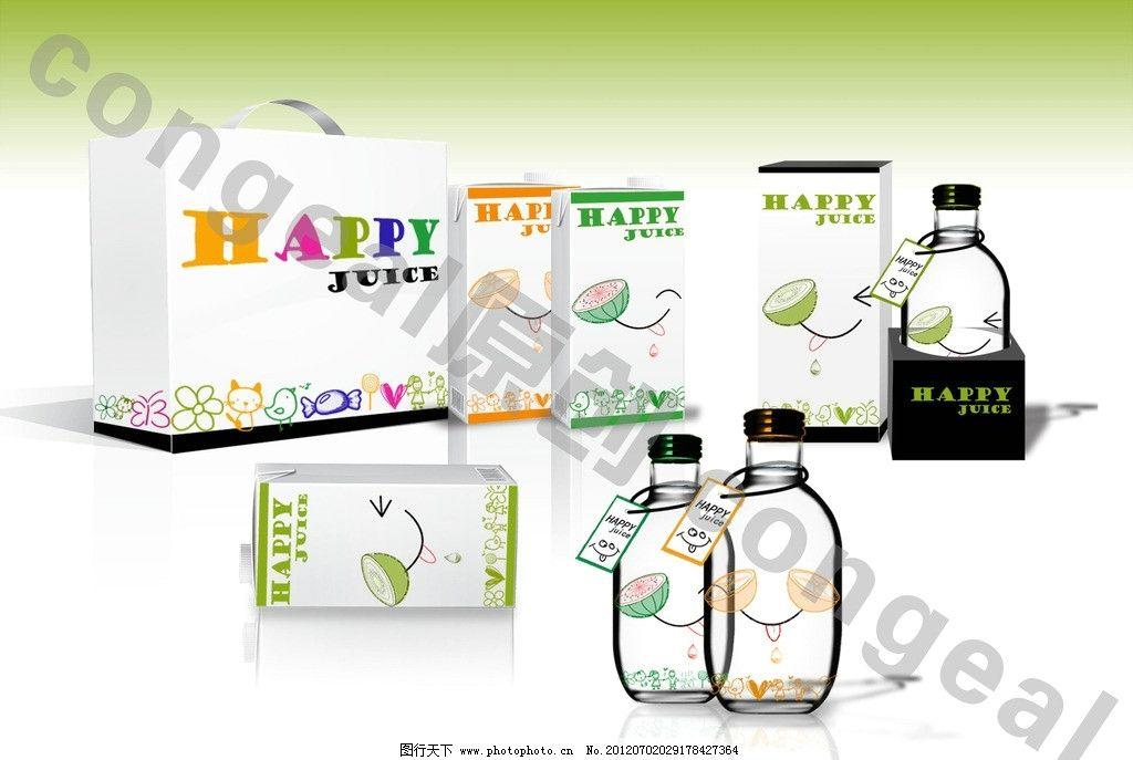 果汁包装设计图片