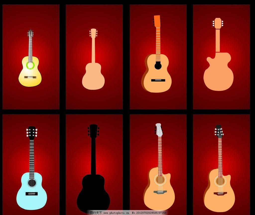 木吉他矢量图图片