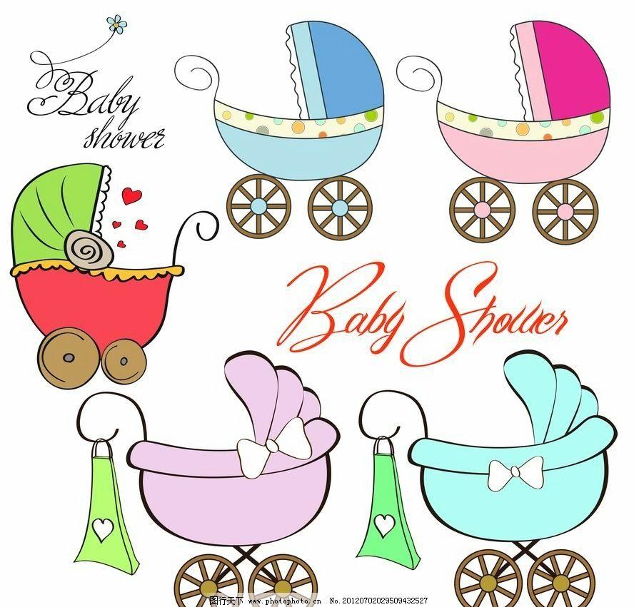 可爱婴儿车图片