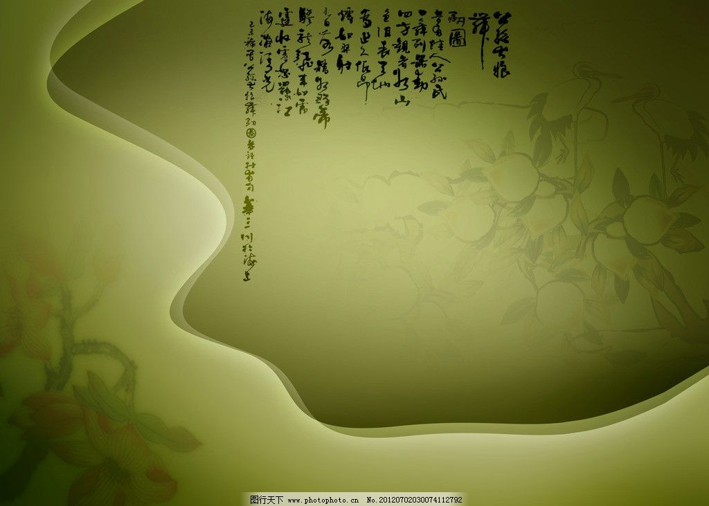 中国风书法海报 书法 海报 土黄色 中国书法 背景 桌面 海报设计 广告