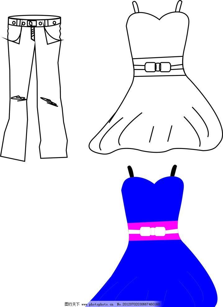 服装手绘设计 裙子 牛仔裤 蓝色裙子 连衣裙 唯美裙子 矢量