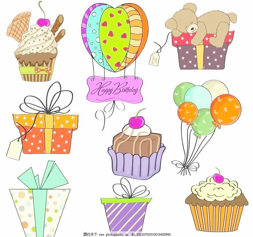 可爱婴儿宝宝蛋糕礼盒 生日用品图片