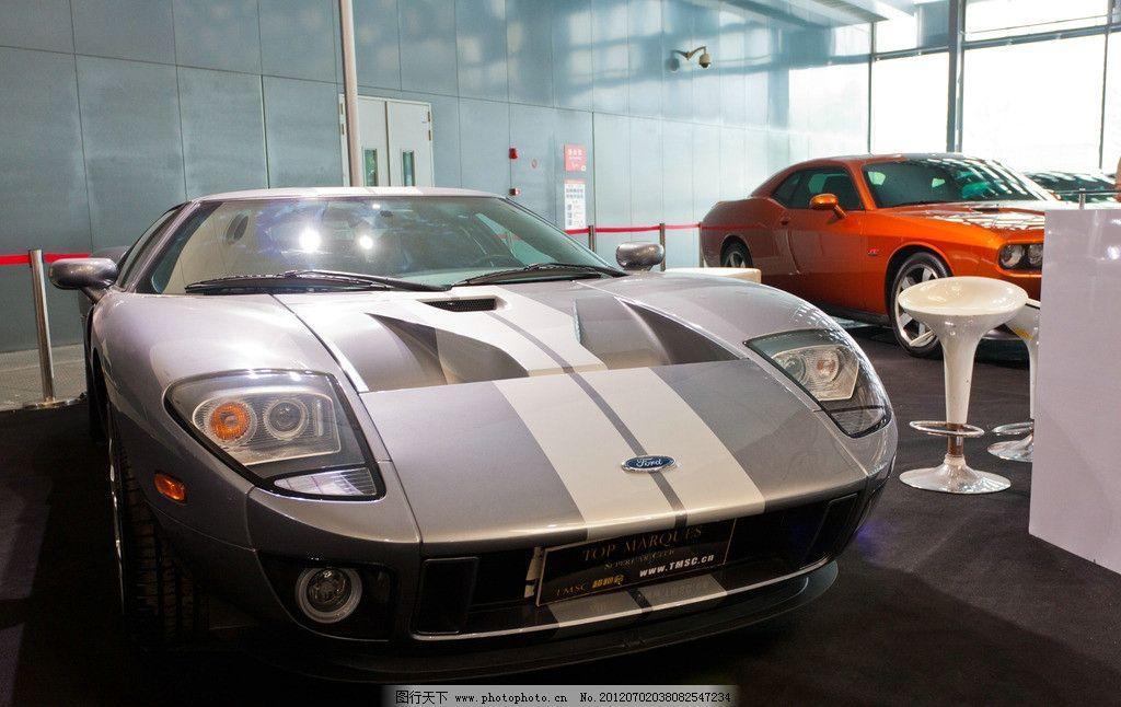 福特gt40超级跑车图片