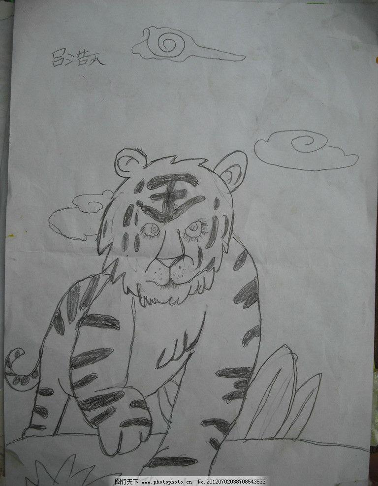 儿童画素描画老虎图片