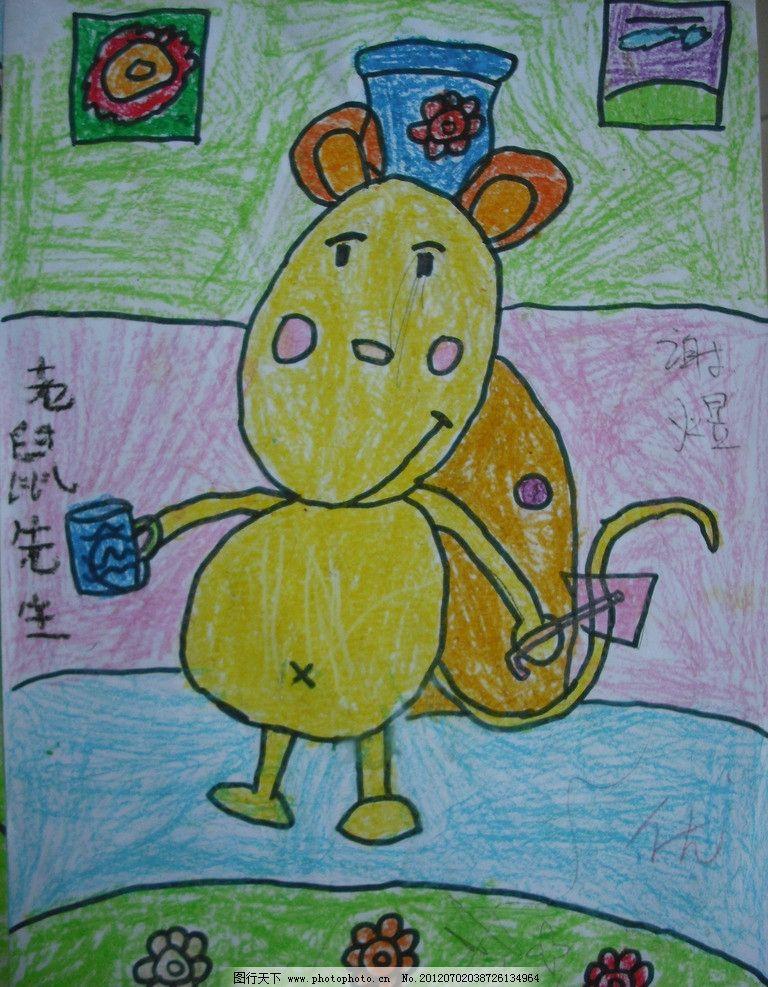 儿童蜡笔画老鼠图片