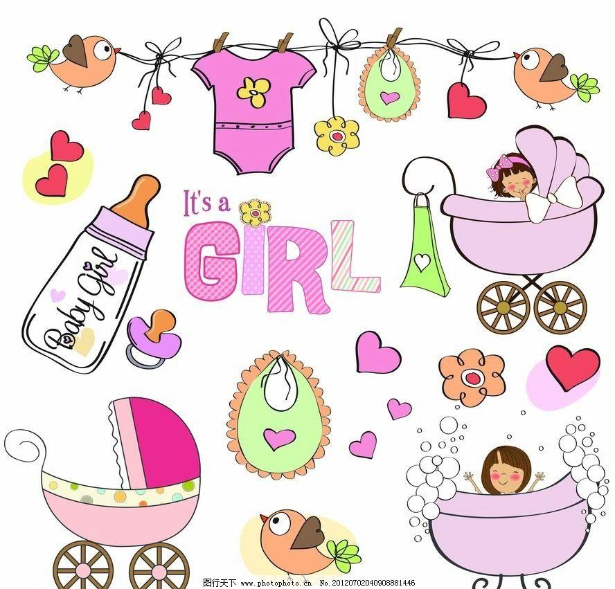 手绘可爱女宝宝