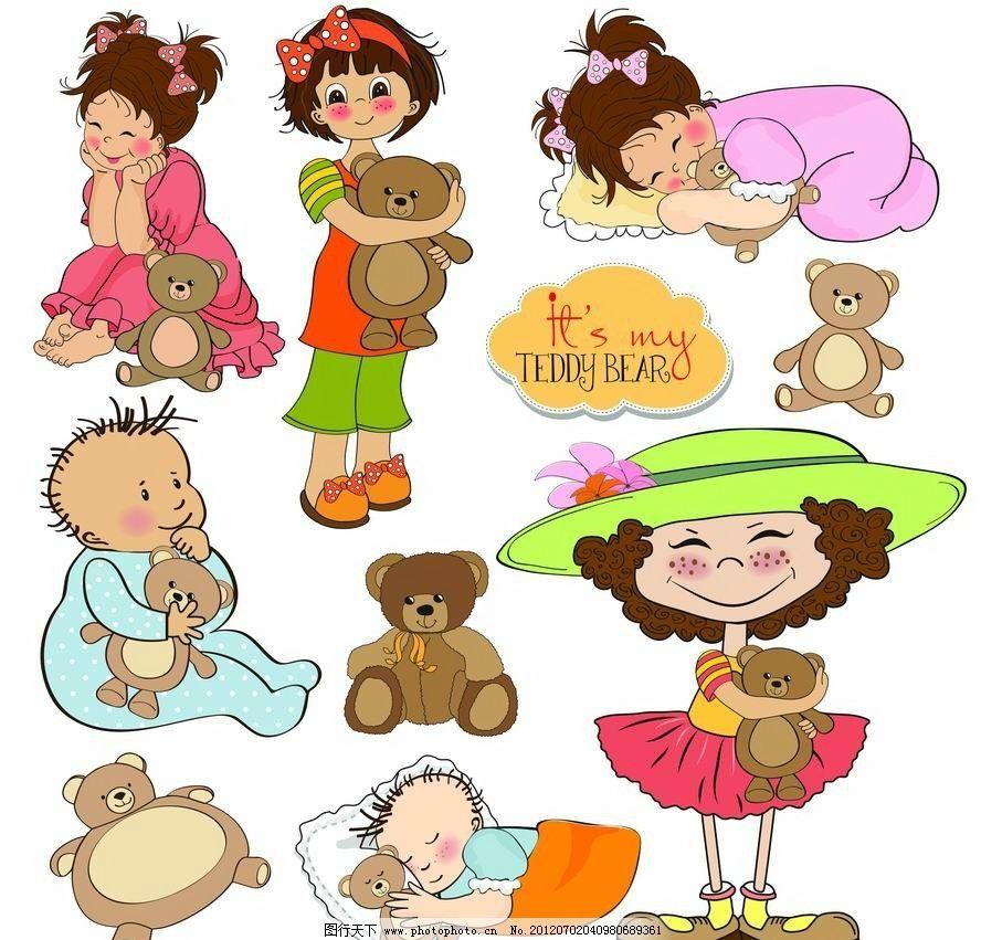 可爱卡通女娃娃