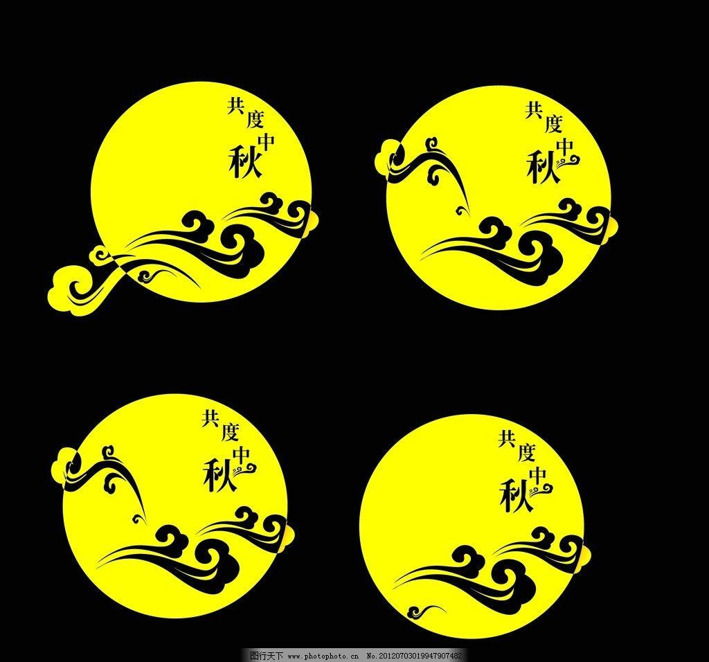 设计图库 标志图标 企业logo标志    上传: 2012-7-3 大小: 1.