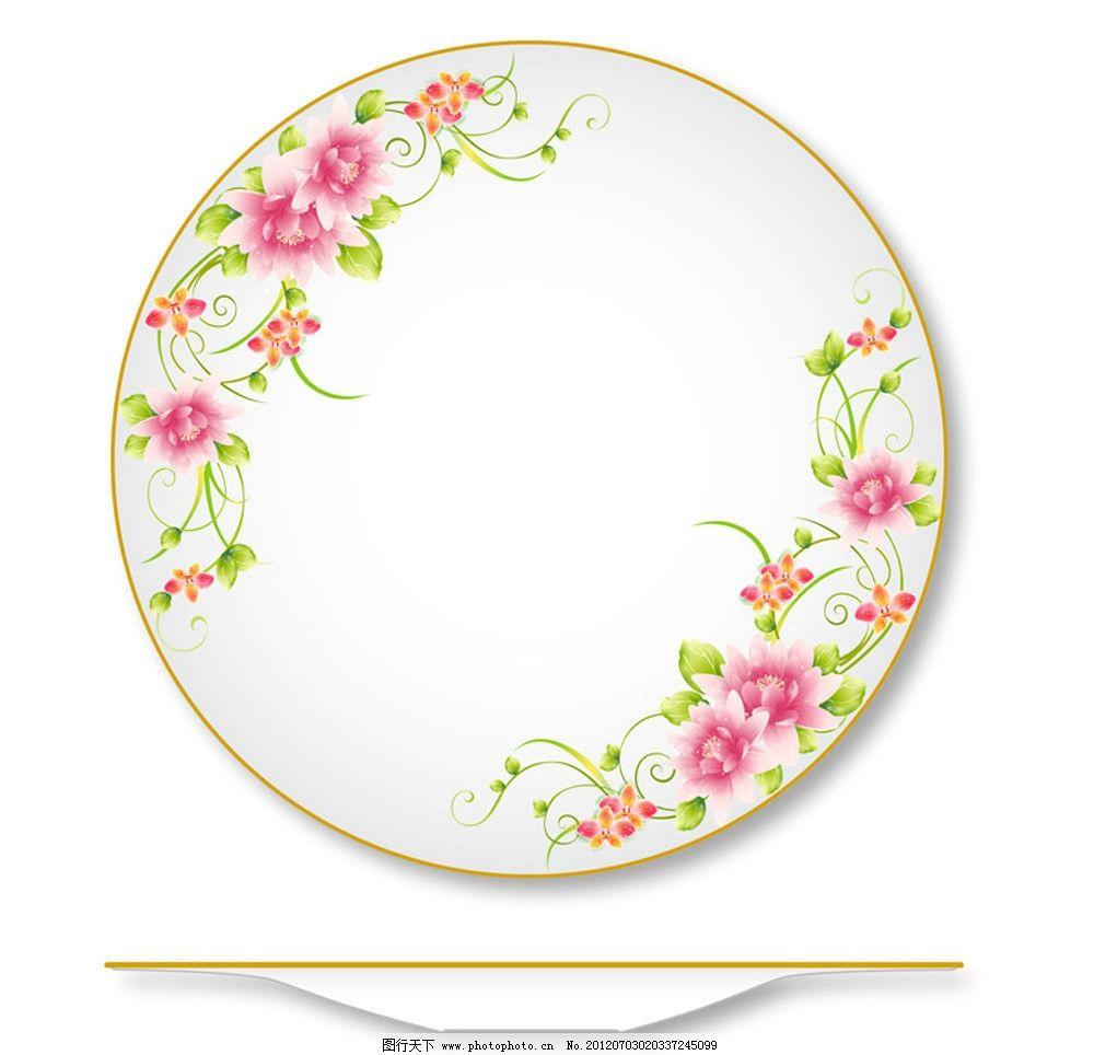 花纸设计 花边 陶瓷 古典 陶瓷花纸 花纹花边 底纹边框 矢量