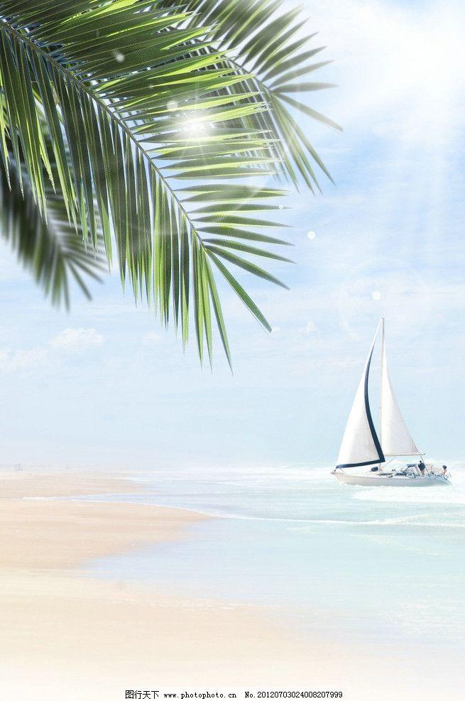 夏日海洋风景 夏日 海洋 海浪 帆船 沙滩 海滩 风景 自然风光 自然