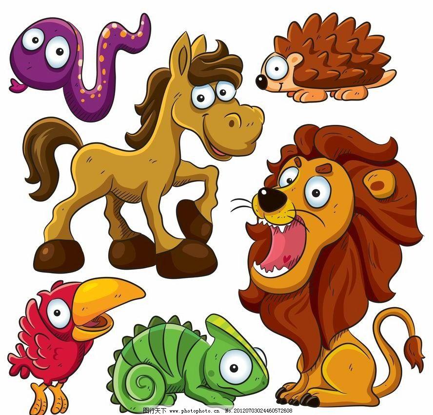 可爱卡通动物 可爱 卡通 动物 骏马 狮子 变色龙 刺猬 蛇 小鸟 手绘