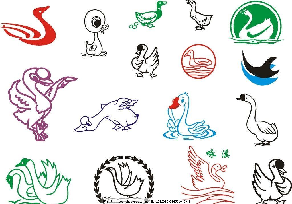 鸭子 大鹅 鸭雏 鹅雏 鸭 鹅 卡通鸭 卡通鹅 矢量ai 家禽家畜 生物世界