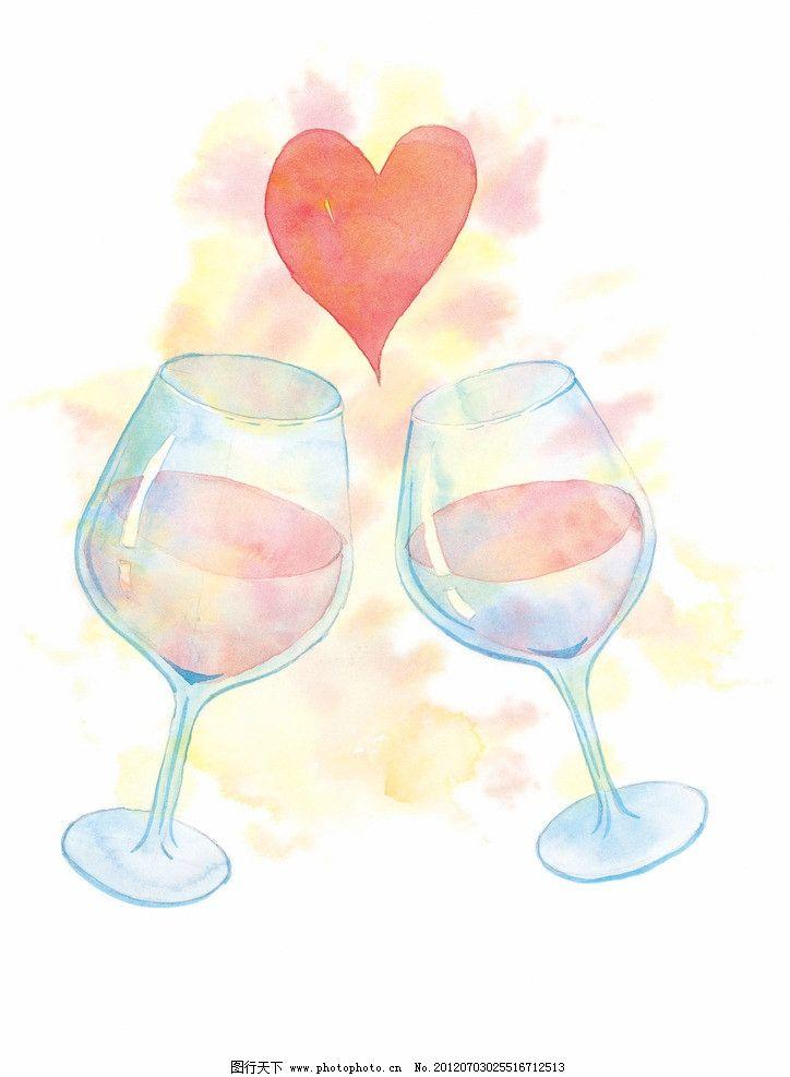 彩色高脚杯 心形 可爱心形 幸福情侣杯 高脚情侣杯