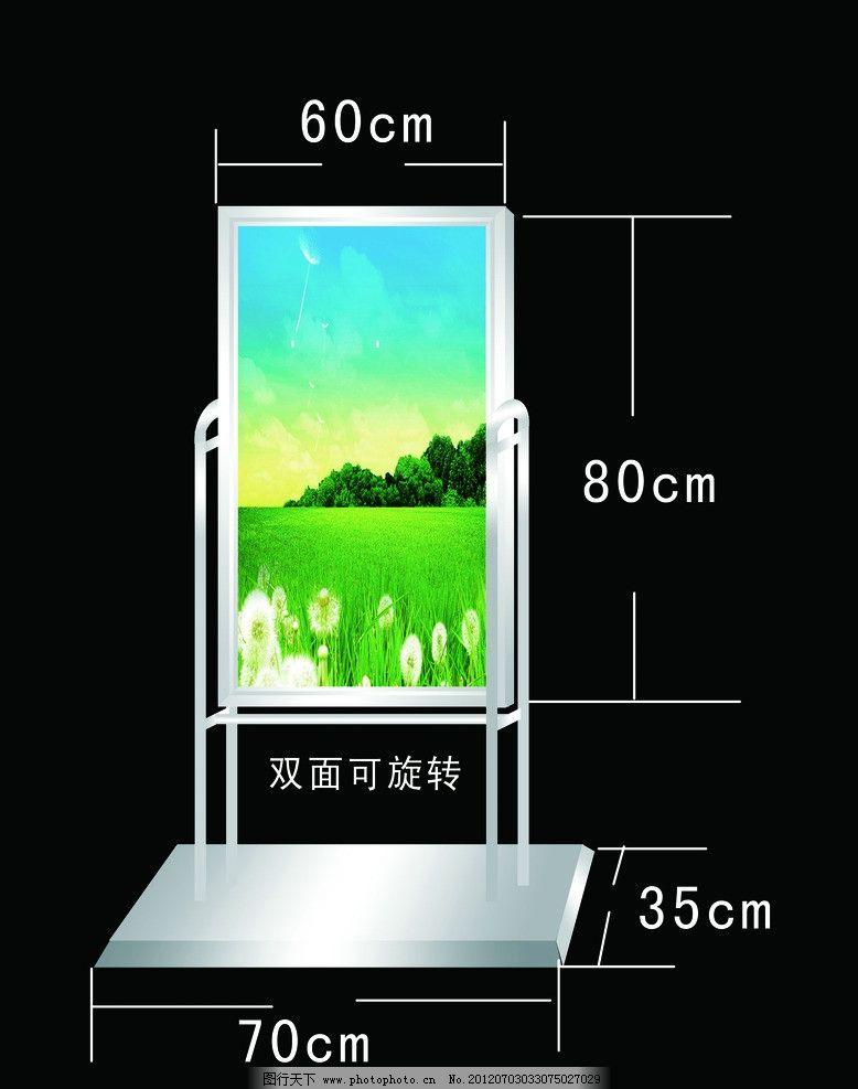 白钢造型牌 白钢展板 造型底座 可旋转白钢 psd分层素材 源文件 300
