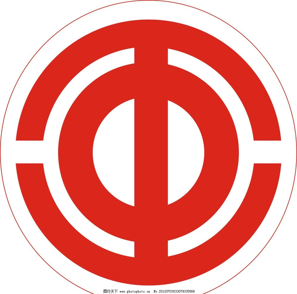 总工会标志logo图片