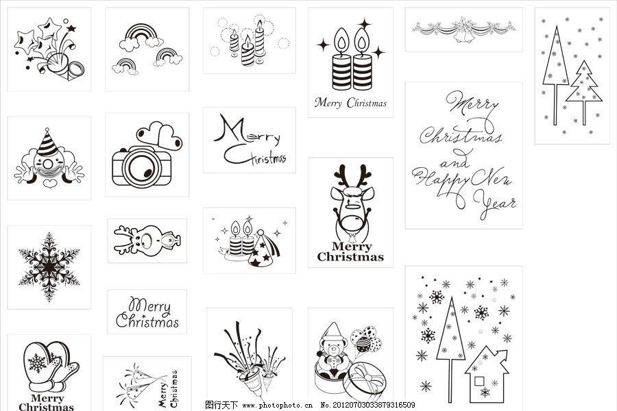 圣诞节卡通图 卡通线稿图 可爱 动物 彩带 节日 矢量素材 其他矢量