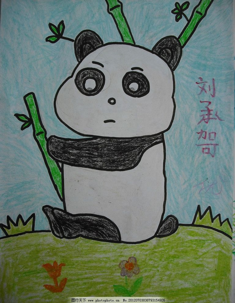 儿童蜡笔画熊猫图片
