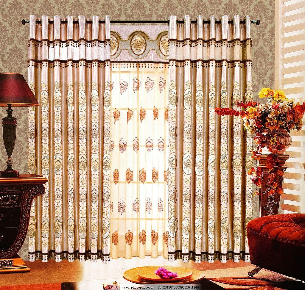 窗帘布艺 窗帘 沙发 茶几 地板 花瓶 花 家具 道具 室内设计 环境设计