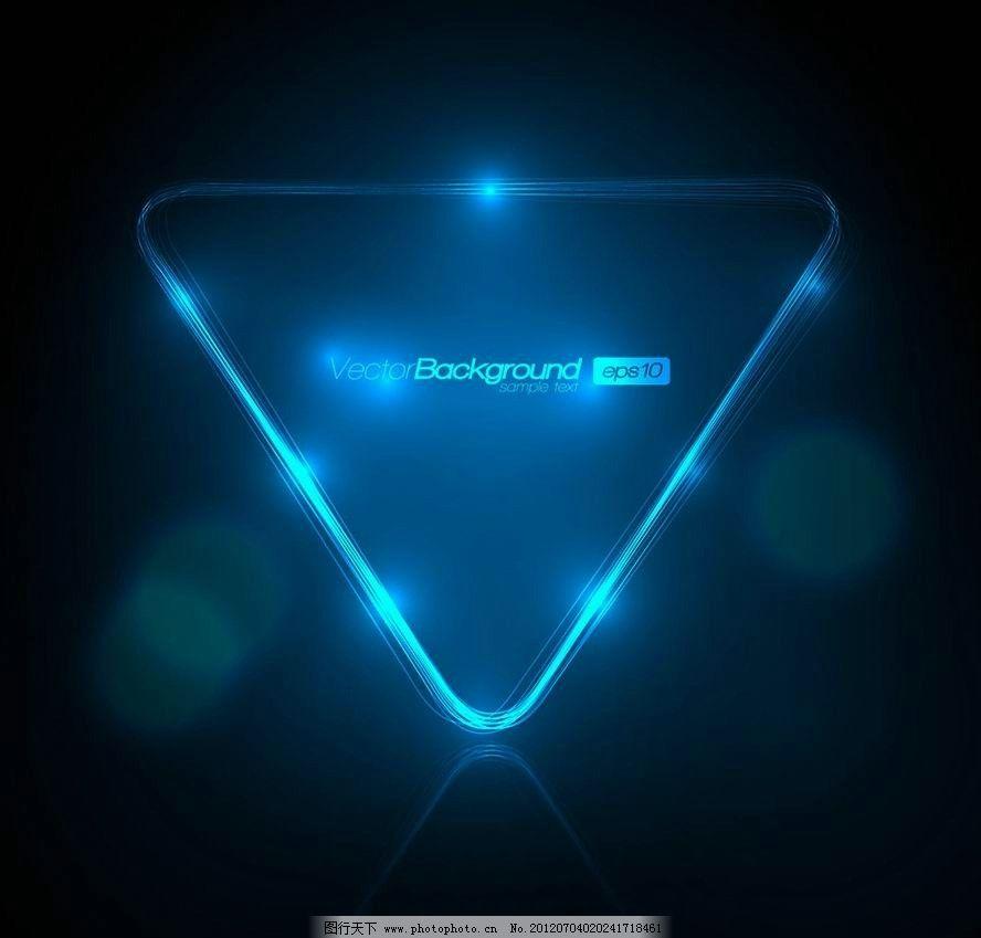 动感 蓝色 光线 线条 边框 光晕 光滑 流畅 炫光 光点 光影 璀璨 夜光