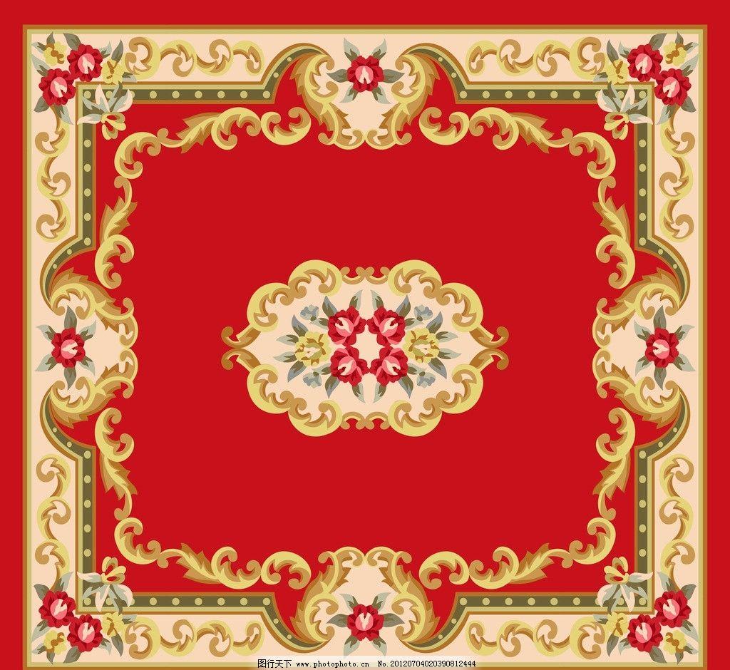 手工地毯 图案 花形 矢量 红色 花边 花 花纹 欧式 块毯 地毯 花纹