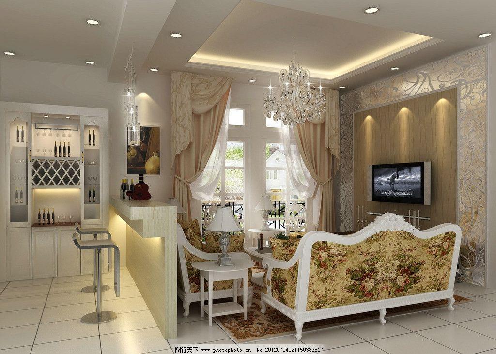 欧式风格 客厅效果图 室内 室内设计 环境设计 沙发 吧台 酒柜 3d设计