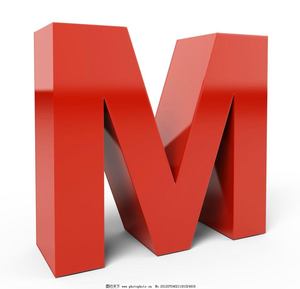英文字母 立体英文字母 字母 k字母 字母k 26个字母 颜色字母 3d作品
