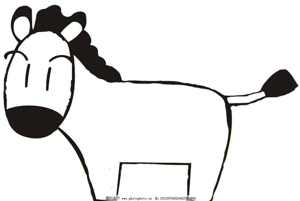 白斑马 幼儿简笔画 卡通 黑白 野生动物 生物世界 设计 300dpi jpg