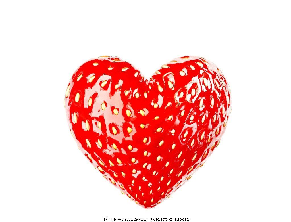 心形草莓图片_水果_生物世界_图行天下图库