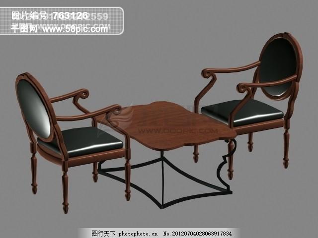 3d外国椅子茶几 外国椅子茶几 椅子 茶几 3d 3d素材 3d设计 3d效果图