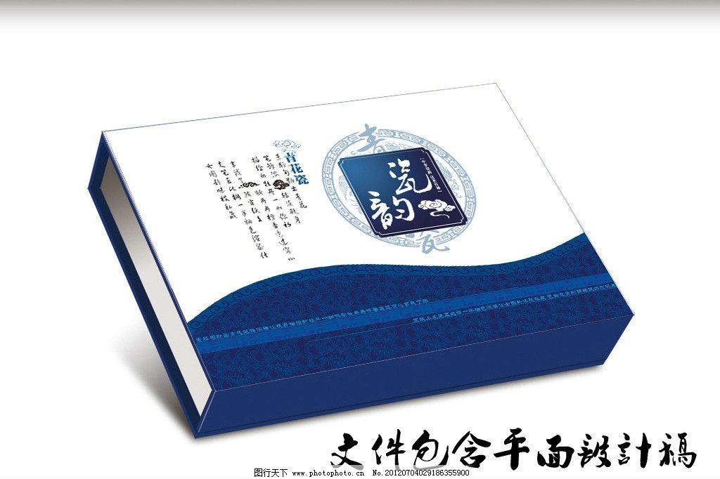 版面 青花瓷/青花瓷包装纸盒版面(平面图)图片