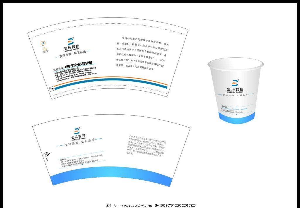 纸杯风向标制作步骤